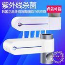 牙刷消毒器紫外線殺菌烘干盒抖音同款免打孔...