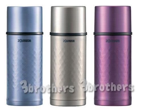 ZOJIRUSHI 象印 0.35L 不鏽鋼保冷保溫杯 SV-HA35 **免運費**