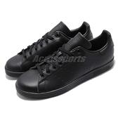adidas 休閒鞋 Stan Smith 黑 全黑 男鞋 經典款 基本款 皮革鞋面 運動鞋【ACS】 M20327