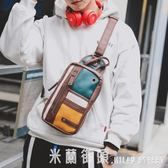 胸包男 新時尚休閒男士胸包女情侶日韓版時尚潮男包包單肩斜背包/側背包背包日系 米蘭街頭