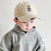 兒童帽子春秋季男童鴨舌帽遮陽寶寶小孩女童棒球帽休閒百搭【Kacey Devlin】