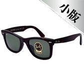 原廠公司貨-【Ray-Ban 雷朋 太陽眼鏡】2140F-902-52-經典亞洲加高鼻墊款墨鏡(琥珀框綠鏡面-小版)