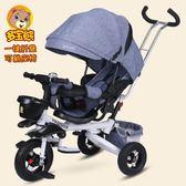 嬰兒推車 折疊嬰兒童三輪車可躺寶寶手推車腳踏車1-2-3輪6歲自行車單車 MKS維科特3C