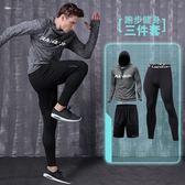 618好康鉅惠運動緊身衣緊身褲速干籃球跑步健身房服裝