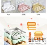 浴室 吸盤肥皂盒壁掛式香皂架瀝水香皂盒置物架衛生間免打孔托 出貨