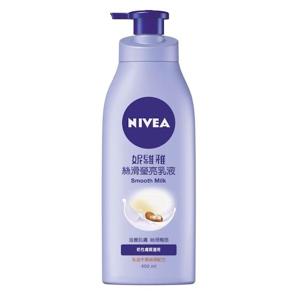 NIVEA妮維雅 絲滑瑩亮潤膚乳液 400ml 身體乳 潤膚乳液【聚美小舖】