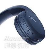 【曜德 送收納袋】SONY WH-CH510 無線藍牙 耳罩式耳機 35H續航力 3色 可選