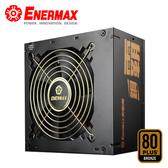 Enermax 安耐美  銅霸 500W 80+銅牌 電源供應器