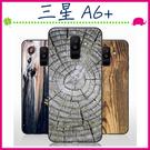 三星 Galaxy A6+ (2018) 木紋系列手機殼 石頭紋保護套 全包邊手機套 黑邊背蓋 仿木紋保護殼 TPU後殼