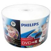 PHILIPS 飛利浦 16X DVD+R 可印燒錄片 50入熱縮膜