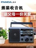 便攜式指針式fm調頻半導體全頻收音機老人廣播老年人台式懷舊家用隨身聽老式播放器復古 好樂匯