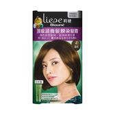 莉婕頂級涵養髮膜染髮霜 4淺棕【康是美】