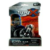 KADE LTD-SPY X RECON 終極間諜 竊聽器