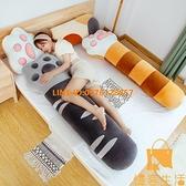 貓爪抱枕長條枕可拆洗大號床上抱著夾腿陪你睡覺靠枕頭女生【慢客生活】