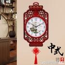 北極星新中式藝術靜音掛鐘大氣客廳時鐘家用掛表個性壁掛裝飾鐘表  印象家品