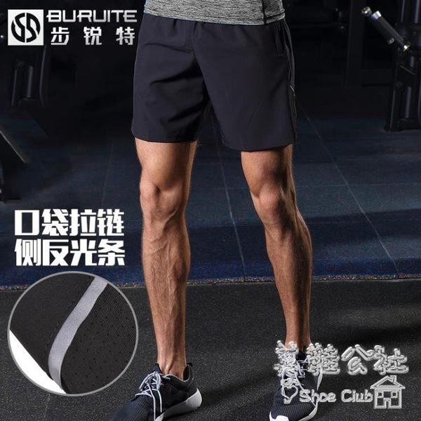 夏季薄款速幹運動跑步健身訓練寬鬆大碼籃球褲Sq3510 『美鞋公社』