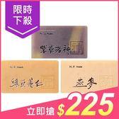 YUAN 阿原肥皂 紫草洛神/綠豆薏仁/燕麥(100g) 手工皂 3款可選【小三美日】$250