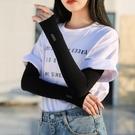 夏季冰絲袖套防曬女開車防紫外線護臂手臂套袖男袖子冰爽手套長款-一次元