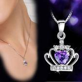 女項鍊鍍銀飾品韓版OL時尚女王公主夢魔登吊墜女款《小師妹》ps158