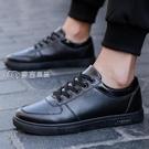 工作鞋全黑色工作鞋廚房防滑上班鞋防水男士休閒皮鞋透氣小黑鞋廚師鞋男 快速出貨