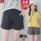 【五折價$330】糖罐子直條口袋縮腰短褲→預購(S-L)【KK6338】