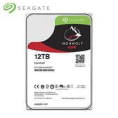Seagate 那嘶狼 IronWolf 12TB 3.5吋 NAS專用硬碟 (ST12000VN0007)