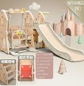 美高熊滑梯兒童室內家用幼兒園小型寶寶滑滑梯秋千組合游樂場玩具 【降價兩天】