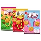 九福 動物造型餅乾(60g) 原味/牛奶/乳酸菌 款式可選【小三美日】
