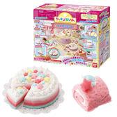 魔法廚房-夢幻蛋糕屋