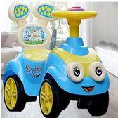 寶寶小車子扭扭車1-3歲溜溜車兒童鈕鈕車四輪滑行輕便玩具車可坐igo 貝兒鞋櫃