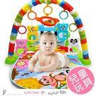 嬰兒彩色墊腳踏鋼琴健身架 音樂玩具