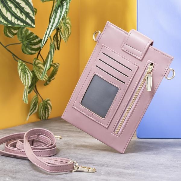 【店長超值推薦6折起】Uniquely多功能斜背手機包-豆沙粉-生活工場