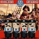 保溫瓶 創意海盜船長保溫杯310ml 四...