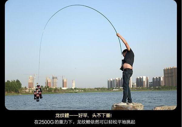 龍紋鯉魚竿碳素超輕超硬漁具套裝tz03【歐爸生活館】