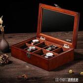 木質制天窗手錶盒手鍊串首飾手錶收納盒展示盒收藏盒子八錶位 溫暖享家