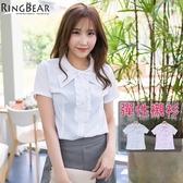襯衫--打造專業自信胸前荷葉邊設計蝴蝶領扣彈力直紋短袖襯衫(白.粉M-4L)-H176眼圈熊中大尺碼◎