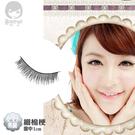 增田家 ★交叉1★  大眼娃娃假睫毛專賣店 近千種假睫毛品牌及款式