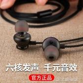 有線耳機 耳機入耳式有線高音質k歌帶麥