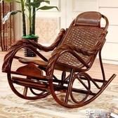 陽台藤椅沙發真藤搖搖椅 大人搖擺躺椅涼椅 老人睡椅休閒逍遙椅子HM 3C優購