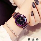 手錶-韓版簡約女錶新款時尚手錶