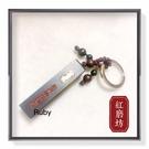 【Ruby工作坊】NO.KB58A方燙金心經雷擊木避邪木鑰匙圈(加持祈福)