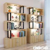 書櫃 簡易書櫃書架組合飄窗置物架兒童創意小格子櫃客廳隔斷架簡約現代【全館9折】