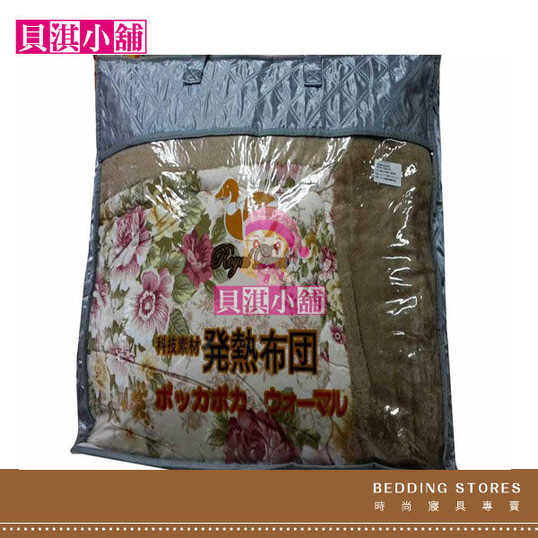 【貝淇小舖】 Royal Duck春暖花開發熱被~極細棉花布100%~粉色