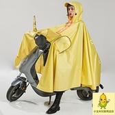 雨衣機車雨披加大加厚單人女防暴雨摩托車男雨衣騎行全身【小玉米】
