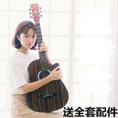 霏爾麗正品38寸初學者民謠木吉他學生練習青少年入門男女練習新手 AD1082『伊人雅舍』