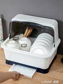 廚房置物碗碟碗盤收納架裝碗筷箱瀝水碗架家用放碗盒帶蓋 樂活生活館
