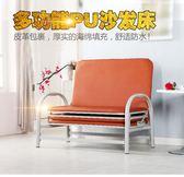 辦公室午休簡易雙人硬板折疊床單人午睡家用沙發床兩用躺椅陪護床