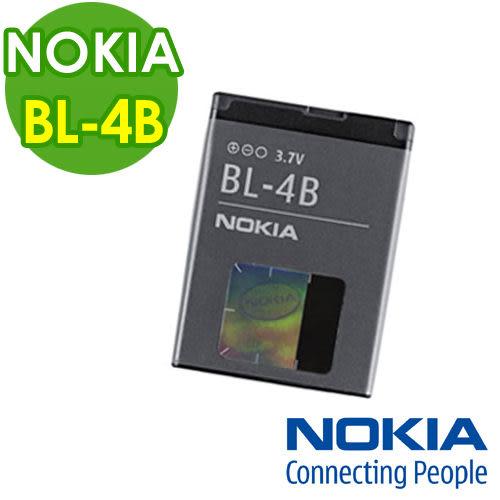 《 3C批發王 》原廠電池 Nokia BL-4B 手機 2630 / 2660 / 2760 / 6111 / 7070 / 7373 / 7500 / N76