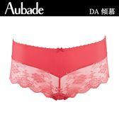 Aubade-傾慕S蕾絲平口褲(莓紅)DA
