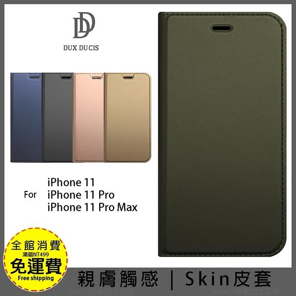 【SKIN 隱扣皮套】DuxDucis 適用 iPhone12 Pro Max 皮套 手機套 保護殼 側翻書本式